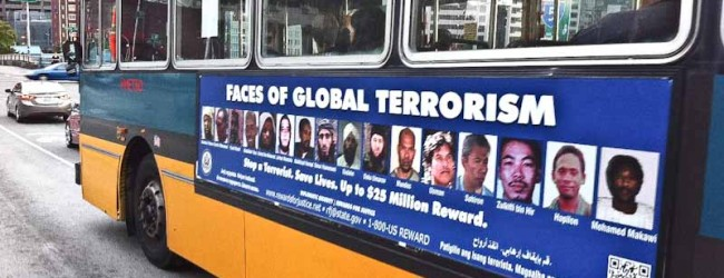 Advertising Against Muslims? Not With My Tax Dollars