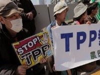 Tea Party, Progressives Unite on Fast-Track Trade Authority