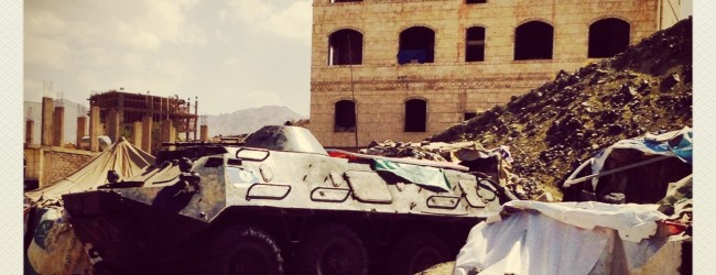 Letter From Yemen: How to Undermine al-Qaida