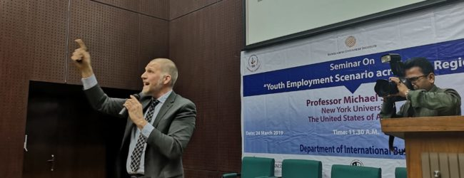 School of Business at Independent University Bangladesh Hosts Prof. Michael Shank
