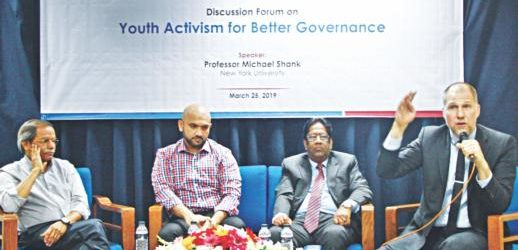 ULAB-BEI Holds Discussion on Youth Activism